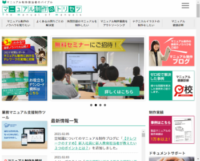 HOTARU株式会社